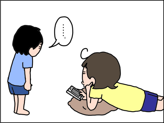 1218-1