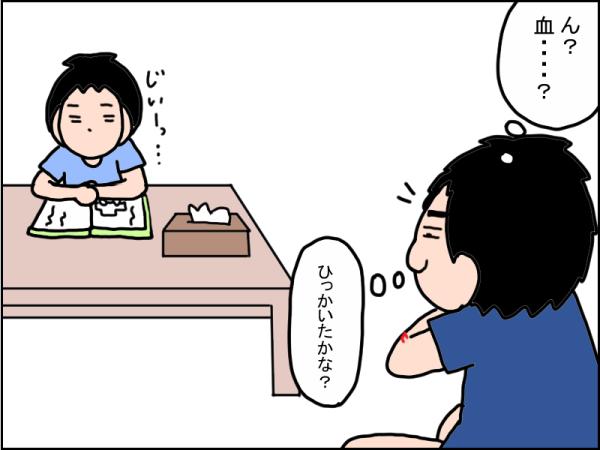 798-1