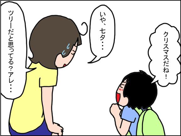1510-2
