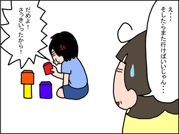 1299-5