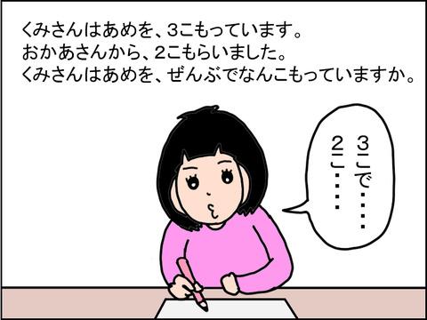 497-5