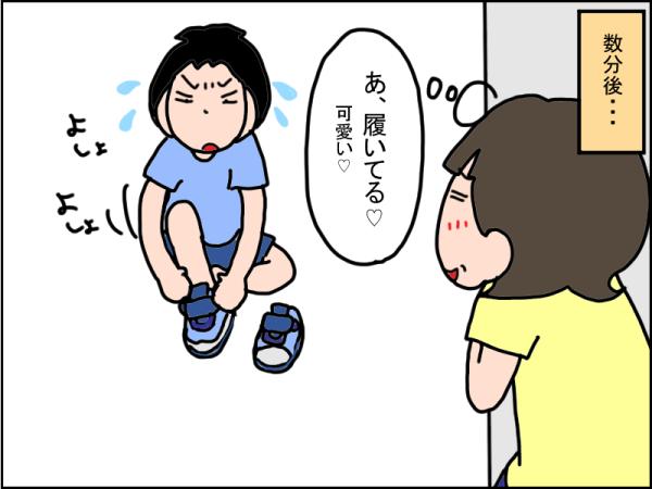 825-6