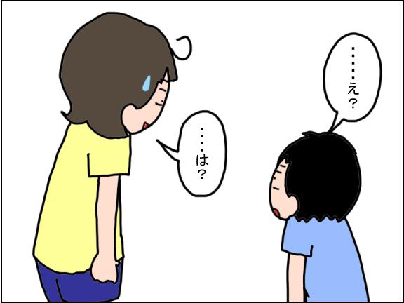 1382-6
