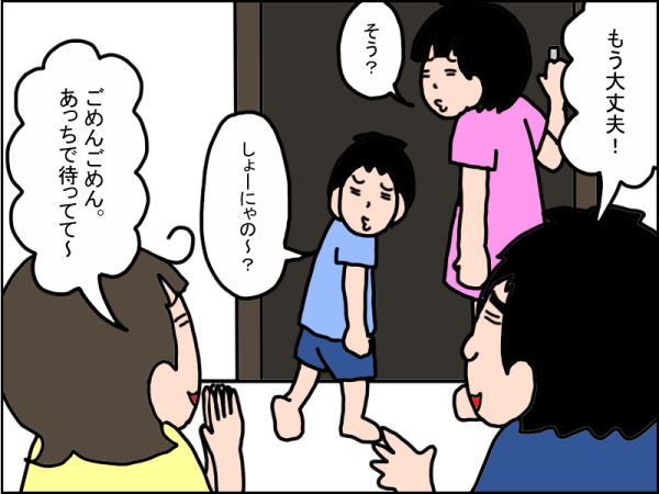1099-1