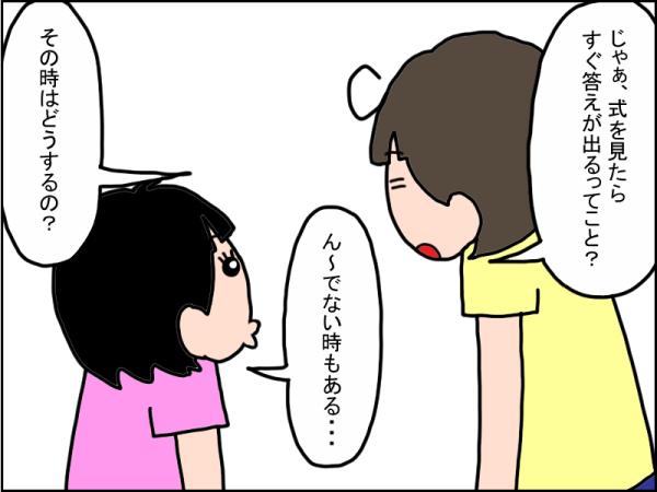 971-3