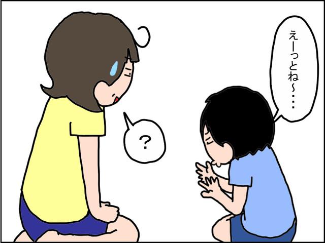 1205-3