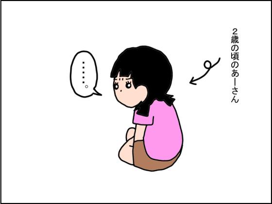 998-1