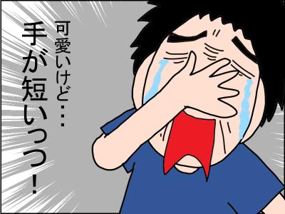290-6