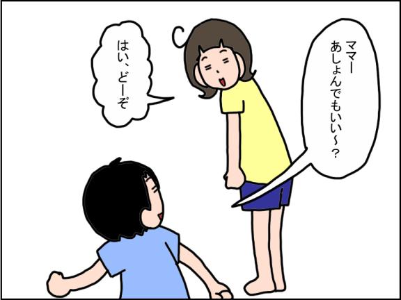 1293-3