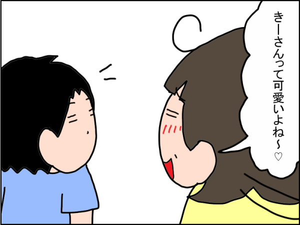 1050-2