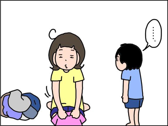 1232-1