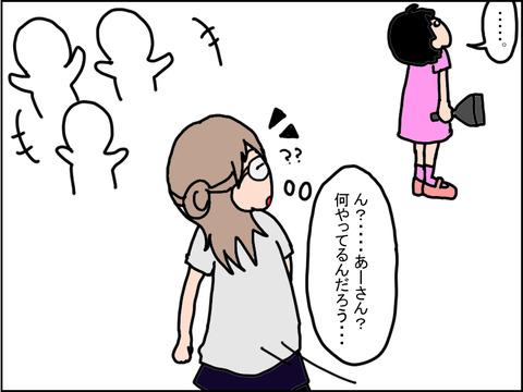 403-5
