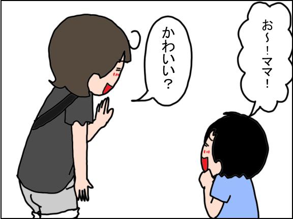 1604-3