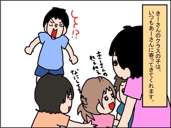 1379-2