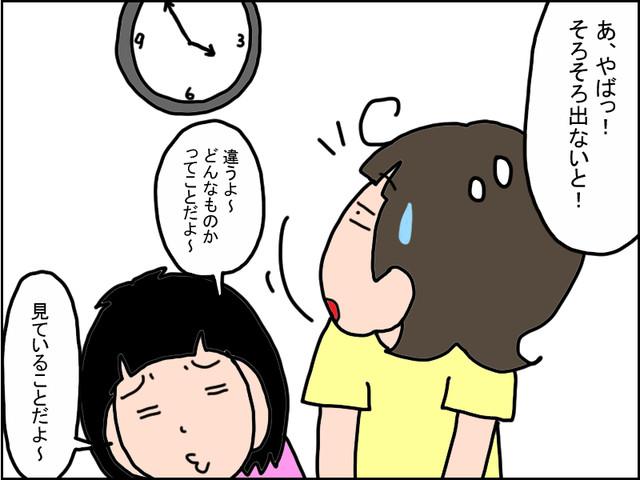 689-3