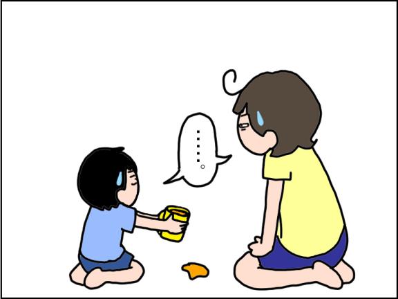 1258-6