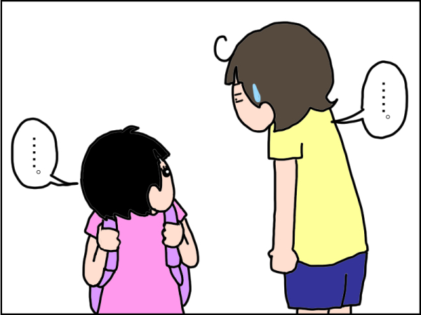1114-3