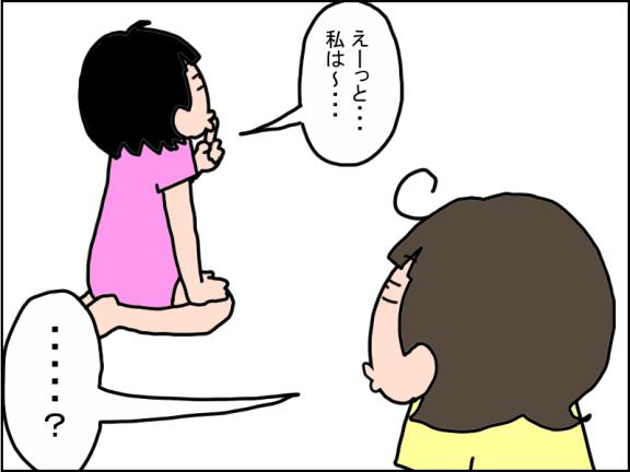 1238-3