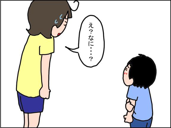 1550-4