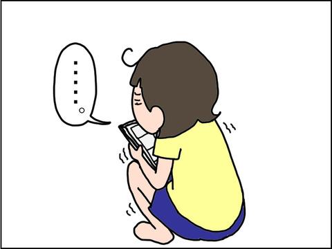 549-2