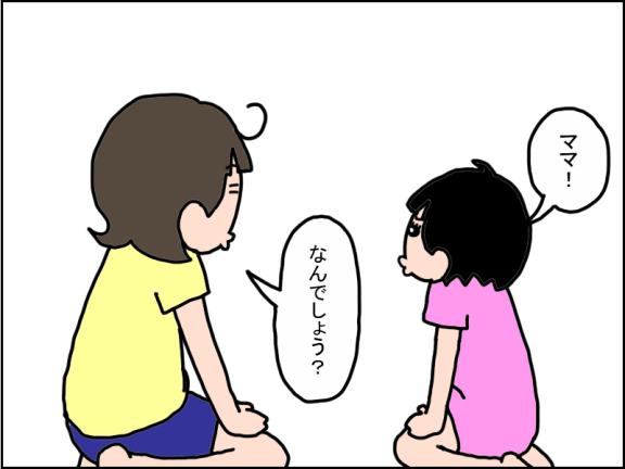 1208-1