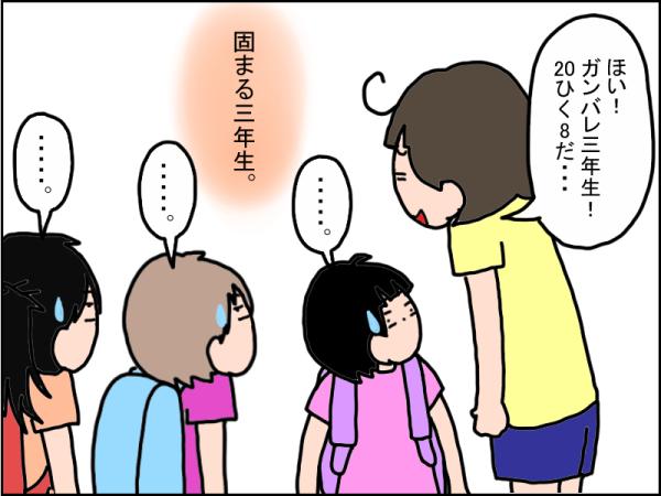 1202-4