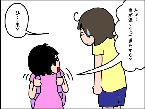 1114-2