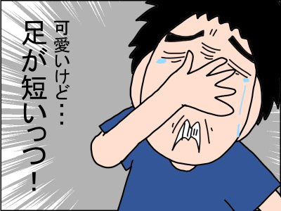 290-3