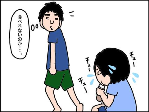 572-5