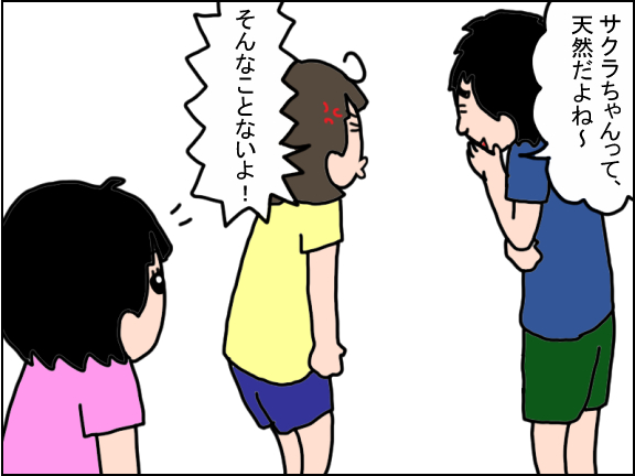 1500-1