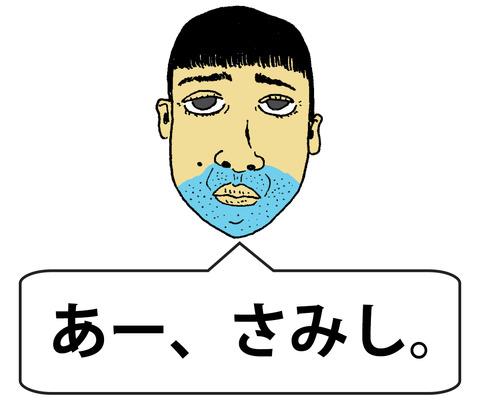 アチョー2