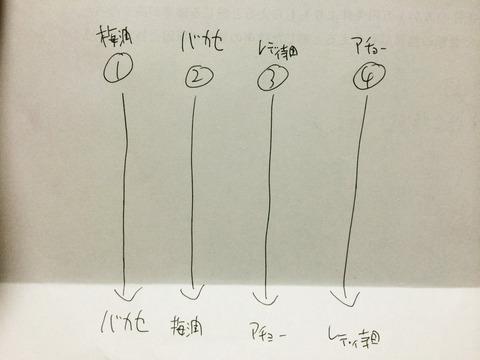 IMG_5796のコピー
