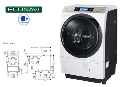 NA-VX9500L-W