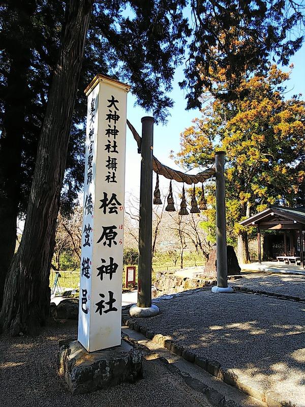 桧原神社2020.2.24 (2)