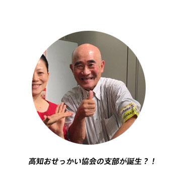20181018_ArimaOnsen_01