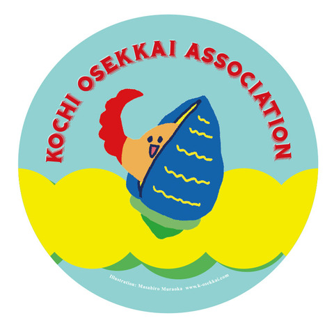 Osekkai_logo