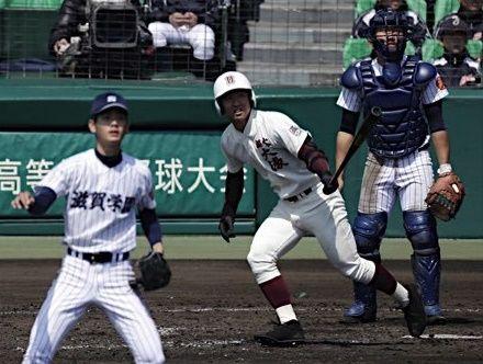 fukuokas02