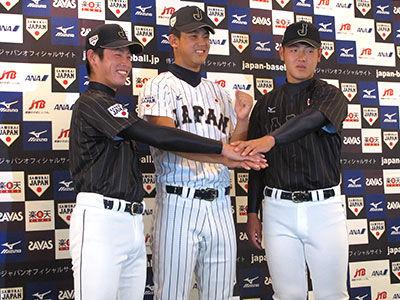 ☆第10回BFA U18 アジア野球選手権☆日本代表発表&強化試合 : 高校 ...