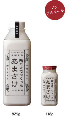 sake-amasake-photo6