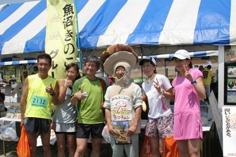 s-グルメマラソン 148