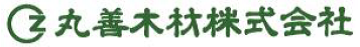 丸善木材株式会社