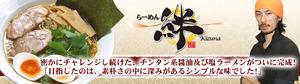 main_kizuna