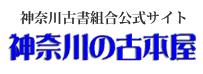 kosyokumiai_bannar01