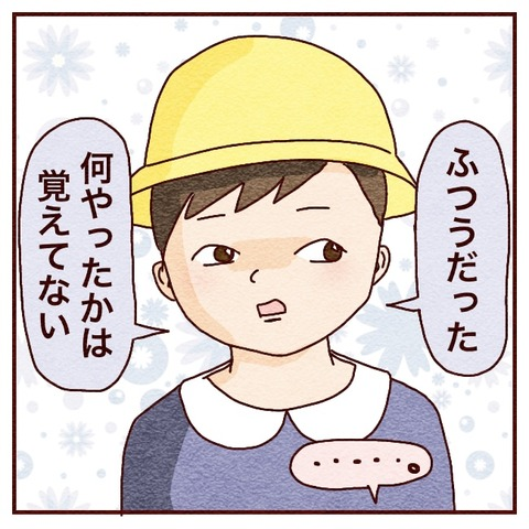 39DF8CBF-C9C3-4AF3-919A-15F1616053C1