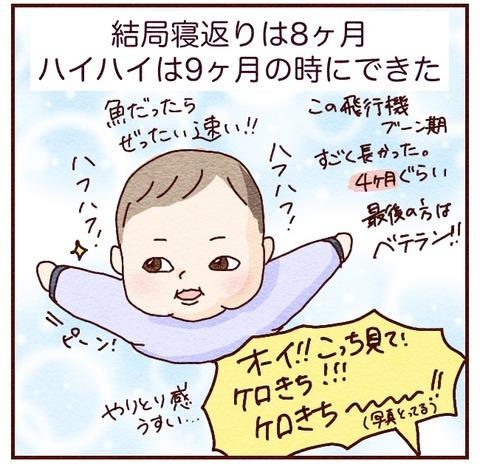 AA91DD1C-A8C9-4356-BFA2-56C775972B90