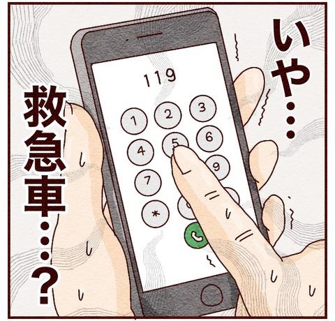 6719FFC4-5BBD-4943-BA42-206655FA8DAD