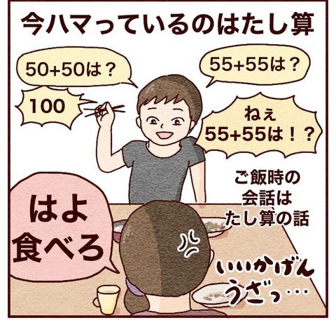 FF0AB0F3-18D2-49C3-A2AD-032FFDE2CF99