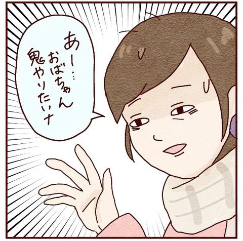 4E4DDFA0-1578-404E-8462-69E3FBD87E36