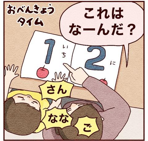 4ED354B7-A953-4637-A14A-4F8E5C70CBFB