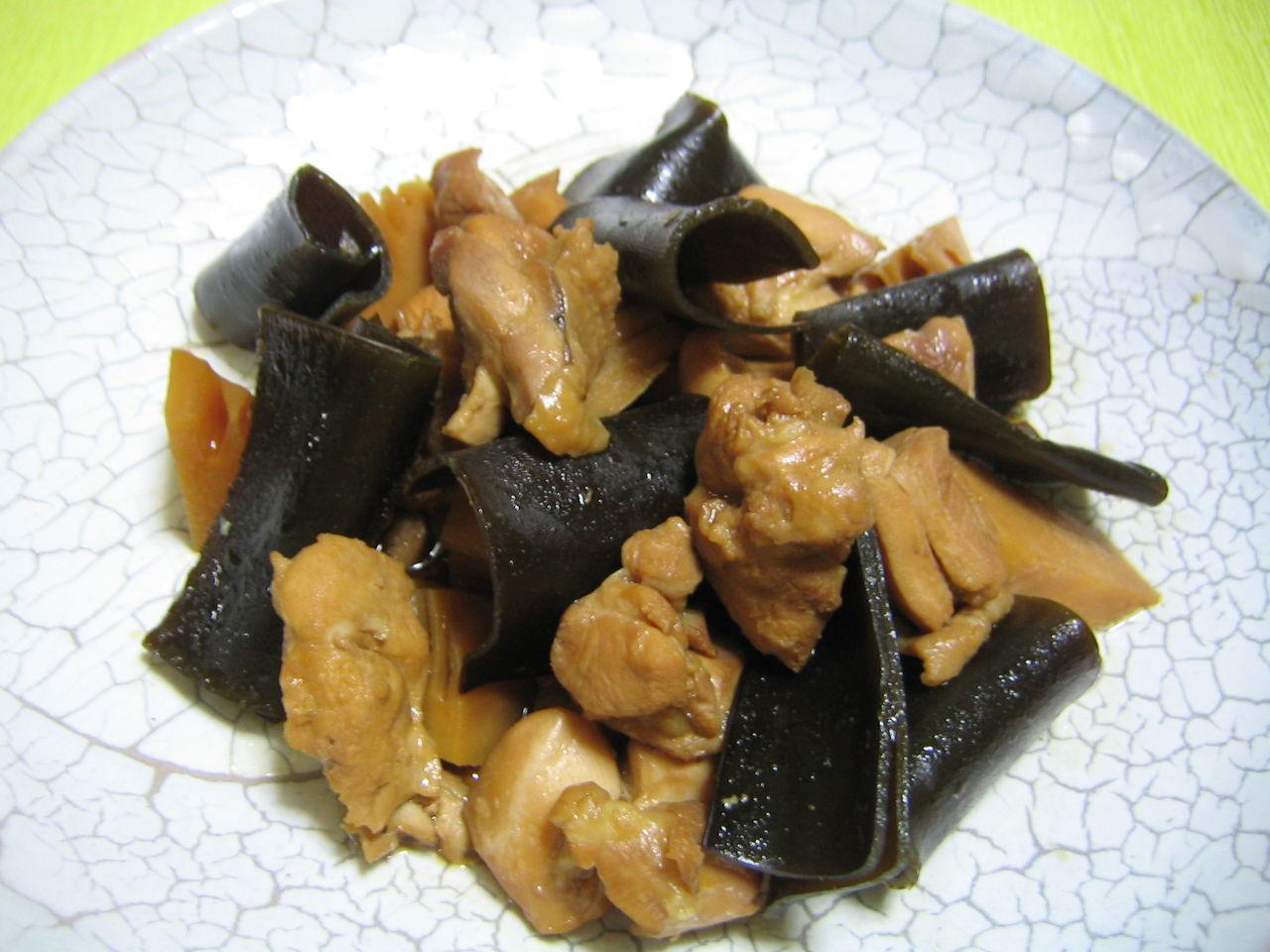 昆布と鶏肉の煮物